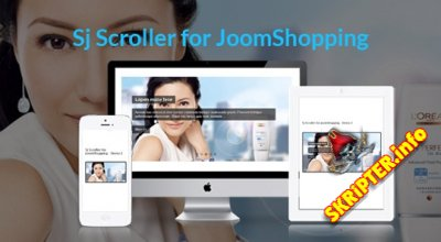 SJ Scroller for JoomShopping