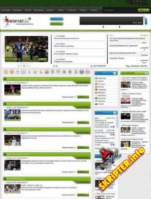 WSport для DLE 10.1