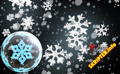 JSNewYearhs - Новогодние снежинки
