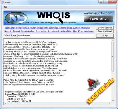 Whois 2.9.5