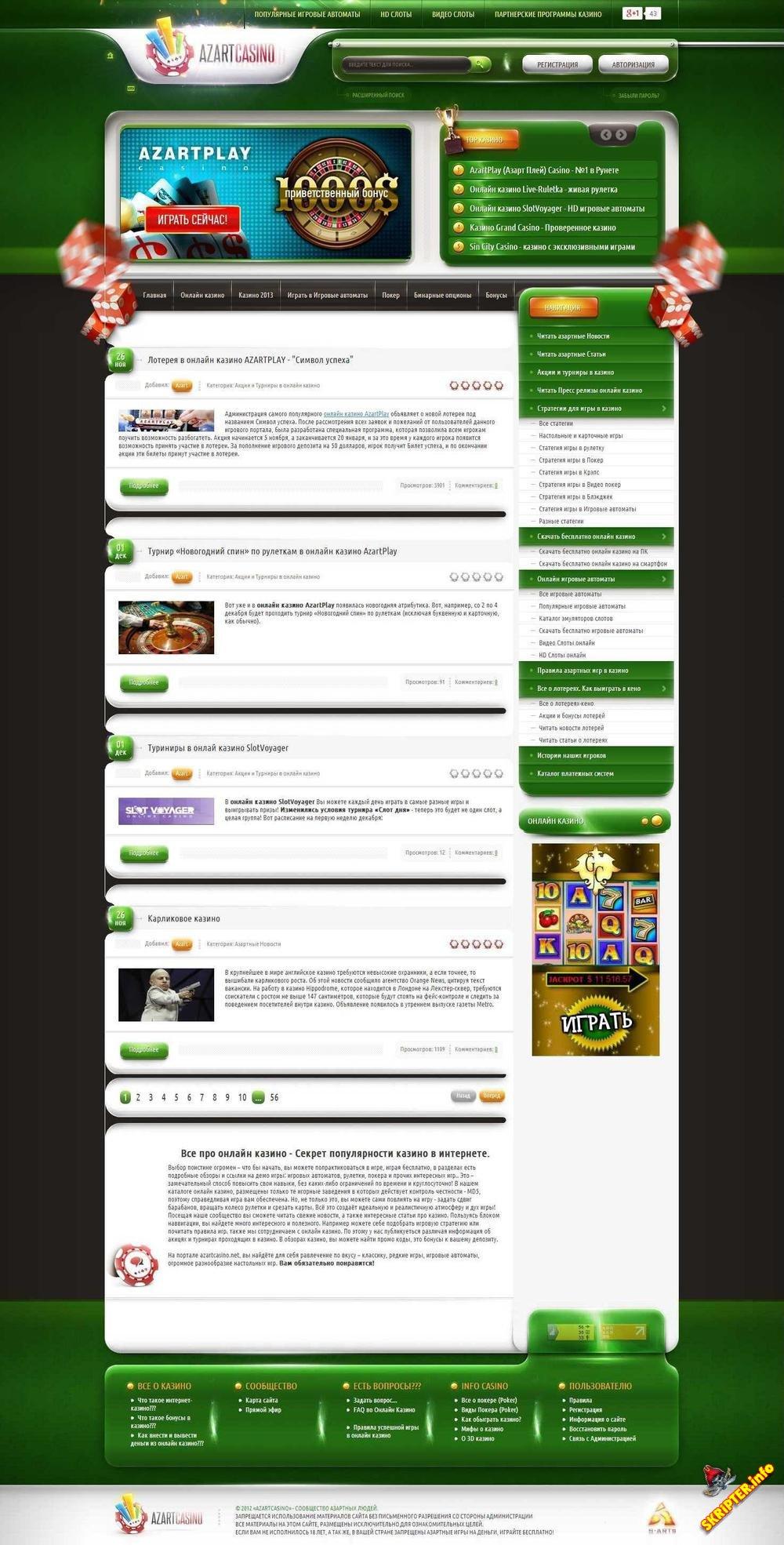 Dle казино deluxe казино joycasino игровые автоматы
