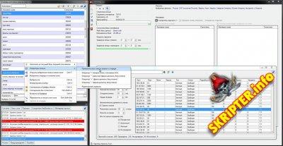 Magadan Pro 2.2.9.11
