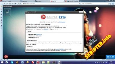 SourceOS v 1.2