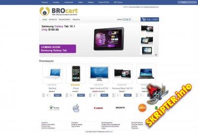 BROcart v3.0