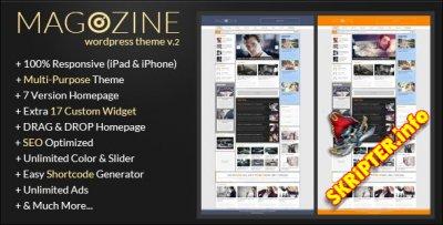 Magazine 2.0