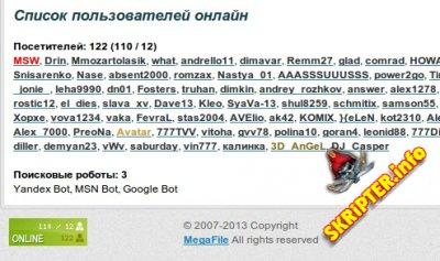 Button Online v1.1