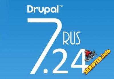 Drupal 7.24 RUS