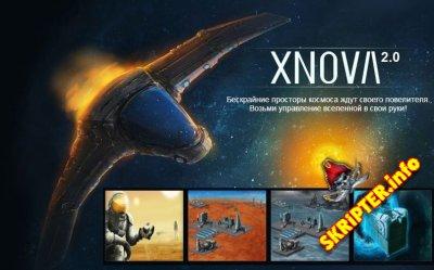 Скрипт браузерной игры XNOVA 2.0