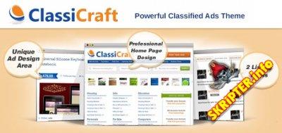 ClassiCraft 1.1.4