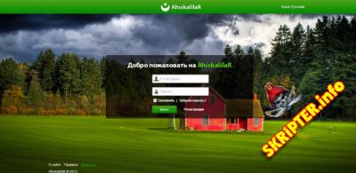 Сборка AHISKALILAR (бесплатная)