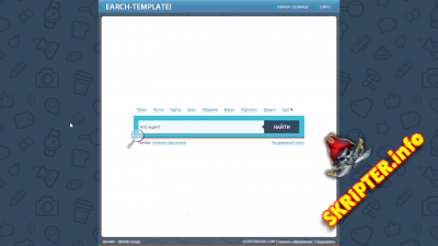 Search-Template