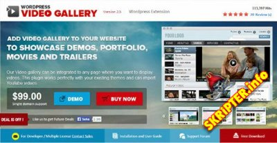 Video Gallery 2.5