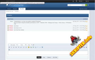 Shoutbox RUS / Чат для IPB 3.4 PAID