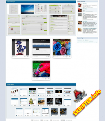 IP.Gallery 5.0.5 RUS
