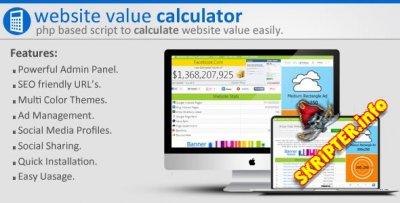 Website Value Calculator 1.9