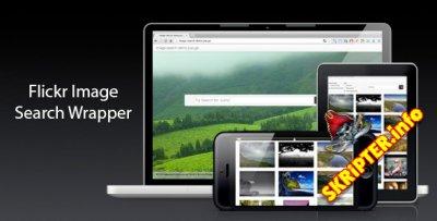 Image Search Engine v1.2