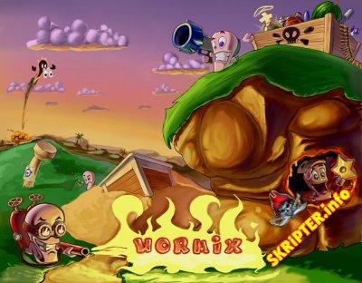 Скрипт игры для социальных сетей Wormix