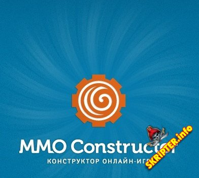 MMO Constructor