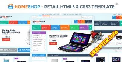 HTML шаблон Home Shop