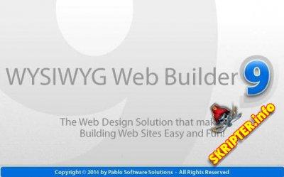 WYSIWYG Web Builder 9.3.0 + patch + Rus