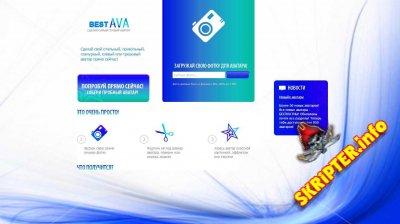BestAva 1.7