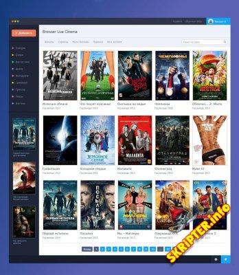 Browser live cinema - киношаблон для DLE 10.5