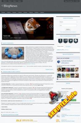 BlogNews [DLE 10.1]