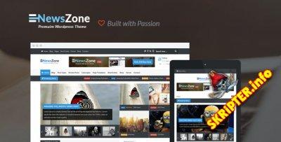 NewsZone v1.8