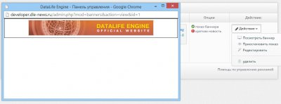 DataLife Engine v.10.2 Final Release (ORIGINAL & NULLED)