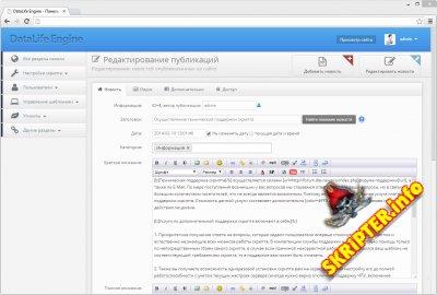 DataLife Engine v.10.2 Final Release (ORIGINAL & NULLED)