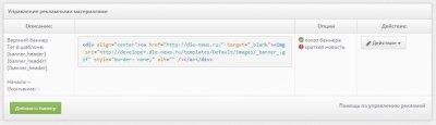 DataLife Engine v.10.2 Press Release