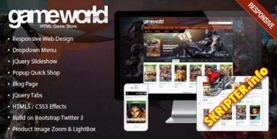 GameWorld 1.0