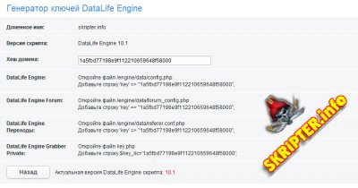 DLE Hash Domain 1.0