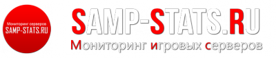 SAMP-STATS Engine (Мониторинг SAMP Серверов)