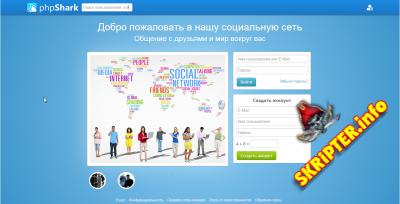 phpShark 1.0 RUS