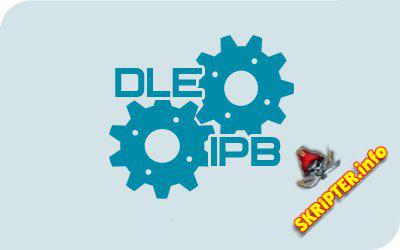 Интеграция IPB 3.4.6+DLE 10.2