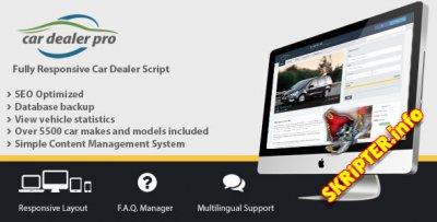 Car Dealer Pro 1.0