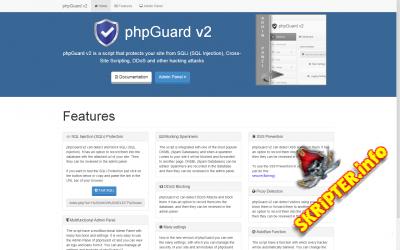 phpGuard v2