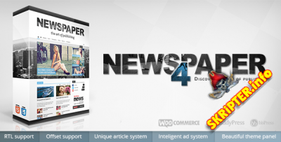 Newspaper v4.3