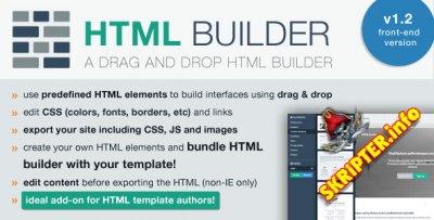 HTML Builder v.1.2