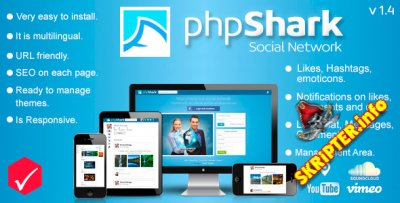 phpShark 1.4 Rus