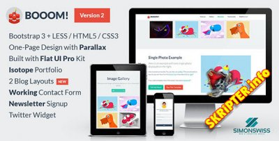 Booom! — одностраничный премиум-шаблон HTML в стиле Flat