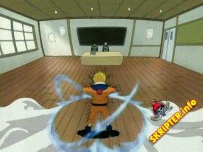 Naruto BG