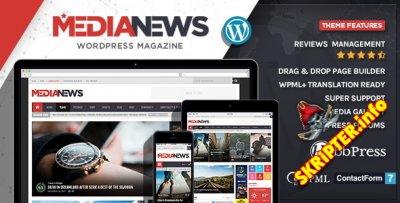 Media News 1.6