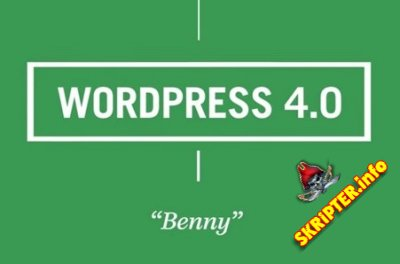 WordPress 4.0 Rus