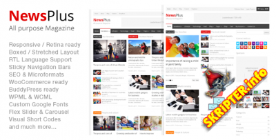 NewsPlus v2.4.5 - универсальный шаблон для Wordpress