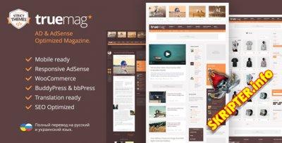 Truemag v1.2.0 Rus - новостной шаблон для WordPress