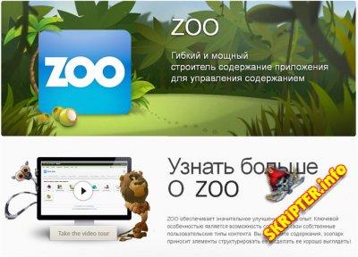ZOO v.3.3.2 Full Rus