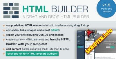 HTML Builder v.1.5