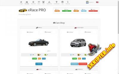 Скрипт браузерной игры xRace PRO 1.1 Rus